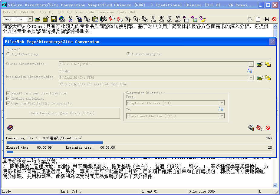 Professional Simplified Chinese / Traditional Chinese converter best Screen Shot